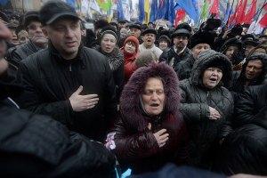 В Киеве завтра готовят акции протестов на 30 тысяч человек