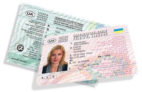 водительское удостоверение советского образца в россии - фото 11