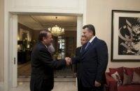 Иордания, официальный визит Президента Украины, день первый
