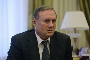 Ефремов возмутился демаршем оппозиции