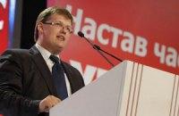 Коалиция должна предложить состав Кабмина до 1 декабря, - БПП