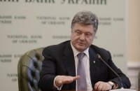 Порошенко допускает энергетические ограничения по отношению к ДНР и ЛНР