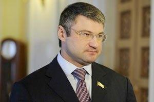 Мищенко снял свою кандидатуру на должность первого вице-спикера