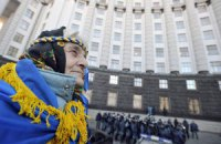 #Євромайдан = самоорганізація, яка має стати фактором соціальних змін. Як це зробити?
