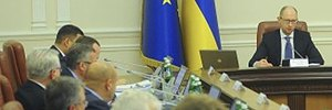 Кабмин объявил чрезвычайную ситуацию на Донбассе