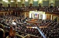 В Палате представителей США из-за снежной бури отменили все голосования