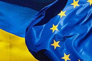 Определена дата саммита Украина-ЕС