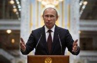 Путин обнародовал мирный план для Украины