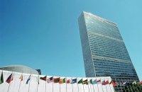 ООН признала Россию оккупантом Крыма