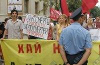 Более 50 человек требовали от Януковича ветировать пенсионную реформу