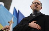 Яценюк в День Независимости устроит всеукраинскую акцию оппозиции