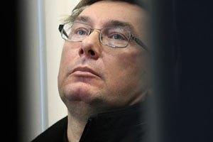 В палате Луценко дежурят 4 милиционера