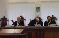 Суд не нашел оснований для отвода прокуроров по делу Луценко
