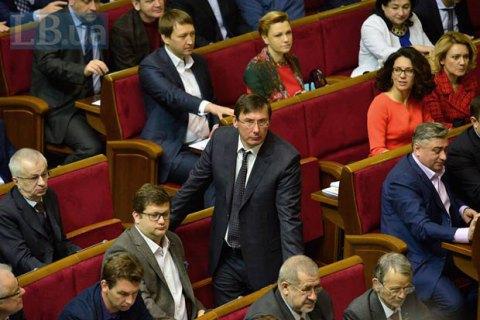 """Фракции """"Народный фронт"""" и БПП сегодня проведут заседания"""