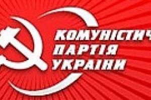Офис КПУ в Запорожье забросали краской