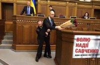 БПП выгнал Барну из фракции за нападение на Яценюка (обновлено)