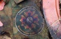 Военные сообщили детали боя у Новозвановки