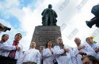 Митингующие потребовали досрочных выборов Президента и Рады