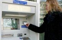 Арбузов поручил перед Новым годом загрузить банкоматы наличными