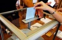 В ряде украинских городов проходят выборы мэров