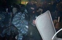 В МВД признали, что при разгоне Майдана 30 ноября милиция нарушила закон