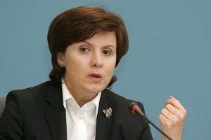 Ставнийчук за активиное участие общественности в принятии государственных решений