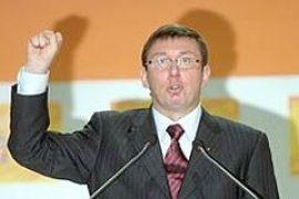 """Вперед, Украина!"" и ""Самооборона"" подписались за Тимошенко"