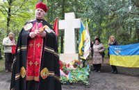 В Мюнхене освятили крест на могиле Бандеры