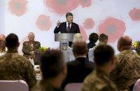 Порошенко: без Украины СССР не победил бы в войне