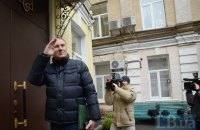 Ефремов задержан