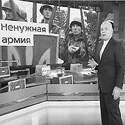 Інформаційний тероризм. Український вимір