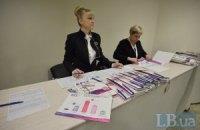 Украинцы выступают против переговоров с ЛНР и ДНР