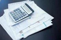 Фискальная служба упростила декларации о доходах