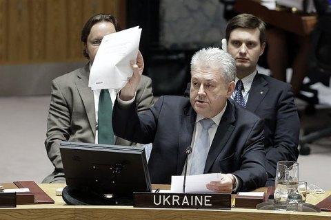 Посол Украины в ООН обеспокоен скоплением военных сил РФ у украинских админграниц