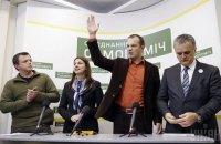"""""""Самопомощь"""" обсудит вопрос выхода из коалиции, - Соболев"""