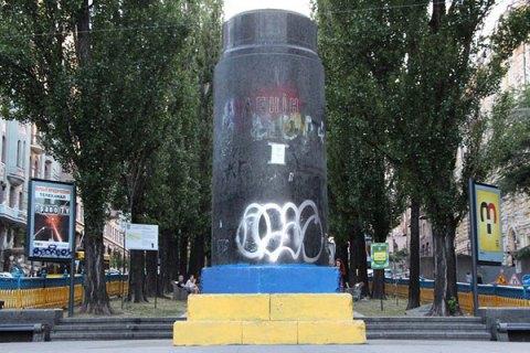 В Киеве объявили конкурс на новый памятник вместо снесенного Ленина