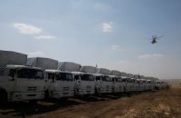 Россия отправляет груз через границу без согласия Украины