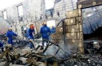 Причины пожара с 17 погибшими в доме престарелых установит правительственная комиссия