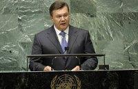 Янукович попросил для восточноевропейских стран место в Совбезе ООН