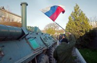 Крымский гамбит. Год спустя