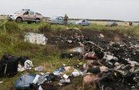 """В телах пассажиров рейса МН-17 нашли осколки """"Бука"""""""