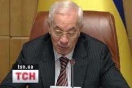 Азаров: между Украиной и Россией - высокий уровень взаимопонимания