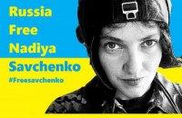 Жена Порошенко попросила Мишель Обаму заступиться за Савченко