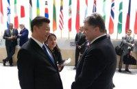 Порошенко пригласил в Украину главу КНР Си Цзиньпина