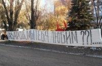 """Донецкие чернобыльцы обвиняют """"банду Януковича"""" в смерти товарища"""