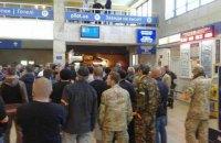 Бойко и Новинского заблокировали в одесском аэропорту