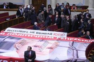 """У власти """"отказали тормоза"""" элементарной порядочности - БЮТ"""
