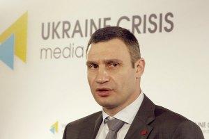 Кличко пообещал остановить разворовывание Киева