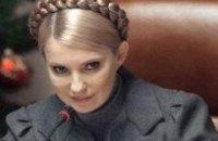 Тимошенко заручилась поддержкой Европейской народной партии