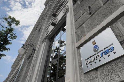 """""""Нафтогаз"""" погасил кредит ЕБРР на $300 млн"""
